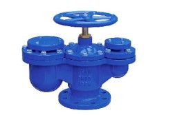 - 200MM PN 10-16 DOUBLE GLOBE AIR VALVE